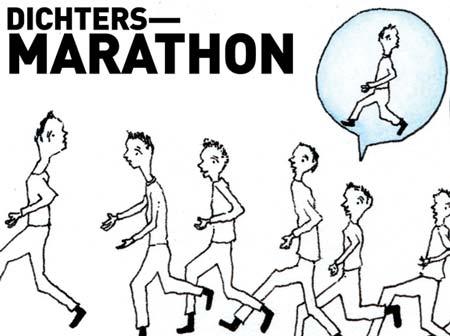 poets' marathon, perdu, amsterdam