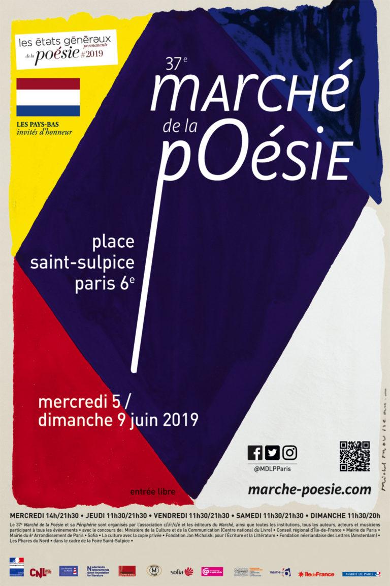 37 marché de la poésie, paris, france – guest poet