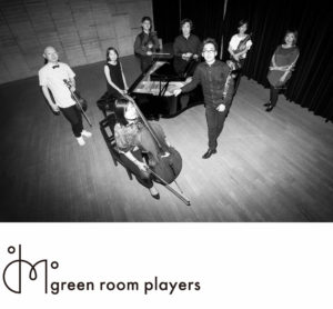 2019 greenroom players tokyo japan