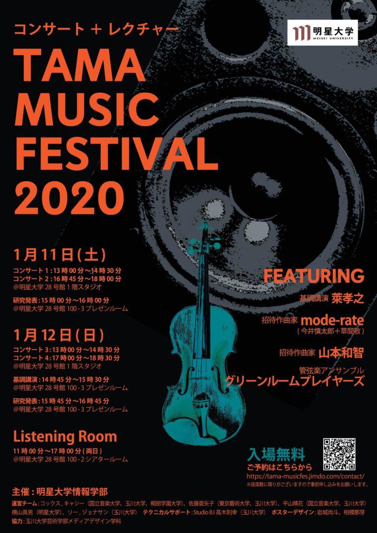 zenit (2010), tokyo, japan – asian premiere